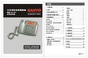 三洋TEL507和弦铃声电话机使用说明书