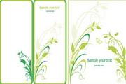绿色植物边框矢量图