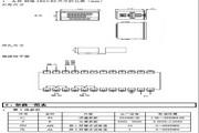 SPB-CHJ智能流量累积仪用户手册