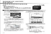 RKC PF900高精度程序温度控制器选型手册