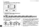 百灵达MX882信号分配器使用说明书