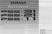 雅马哈PSS-21型电子琴说明书