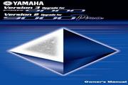 雅马哈PSR-9000型电子琴说明书