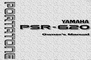 雅马哈PSR-620型电子琴说明书