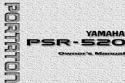 雅马哈PSR-520型电子琴说明书