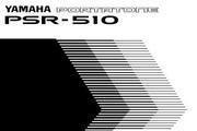雅马哈PSR-510型电子琴说明书