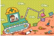 矢量韩国儿童教育插画049