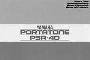 雅马哈PSR-40型电子琴说明书