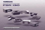 雅马哈PSR-130型电子琴说明书