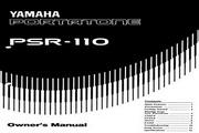 雅马哈PSR-110型电子琴说明书