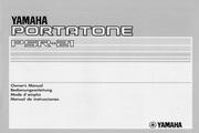 雅马哈PSR-2型电子琴说明书