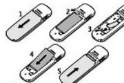 诺基亚Nokia 1661手机使用说明书