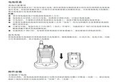 海能达TC-600专业无线对讲机说明书