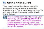 三星SGH-i617手机使用说明书