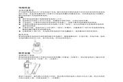 海能达TC-500经济型商业无线对讲机说明书