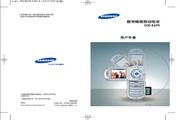 三星SCH-X699手机使用说明书