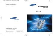 三星SCH-X619手机使用说明书