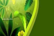 绿叶背景PPT模板