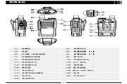 海能达TC-310超值轻巧型商用对讲机说明书