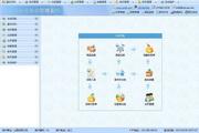 智能家电维修管理系统(基于BS架构互联网版) 30.17