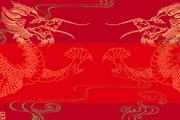 中国龙背景PPT模板