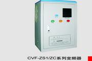 康沃FSCZ02.1-75K0-3P380-A-DP注塑机专用型变频器使用手册