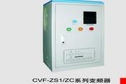 康沃FSCZ02.1-30K0-3P380-A-DP注塑机专用型变频器使用手册