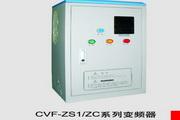 康沃FSCZ02.1-37K0-3P380-A-DP注塑机专用型变频器使用手册