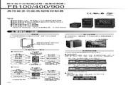 RKC FB900高精度温度控制器说明书