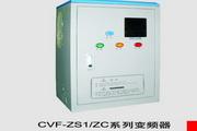 康沃CVF-ZC-4T0370注塑一体化柜机变频器使用手册