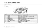 富士通fi-6670扫描仪说明书