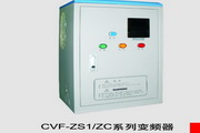 康沃FSCZ01.1-45K0-3P380-A-CP注塑一体化柜机变频器使用手册