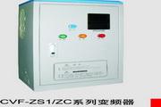 康沃FSCZ01.1-37K0-3P380-A-CP注塑一体化柜机变频器使用手册