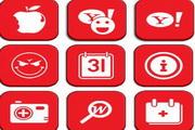 红色手机png透明图标素材