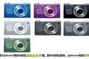 多彩iphone数码相机图标素材