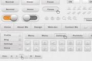 软件网站UI设计图标素材