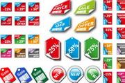 矢量SALE促销标签贴纸