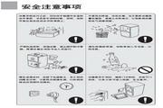 海尔金统帅冰箱BCD-163E/C型说明书