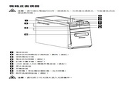 联想K450笔记本电脑使用说明书
