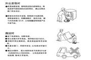 海尔冰箱BC-50D型说明书