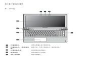 联想IdeaPad Y510p笔记本电脑使用说明书