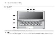 联想IdeaPad Y410p笔记本电脑使用说明书
