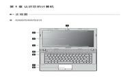联想G410笔记本电脑使用说明书