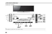 联想32A21液晶彩电使用说明书
