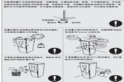 海尔变频冰箱白马王子BCD-259BSW型说明书