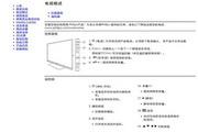 飞利浦47PFL8730/T3液晶彩电使用说明书