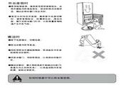 海尔变频冰箱白马王子BCD-239BSW型说明书