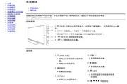 飞利浦55PFL7730/T3液晶彩电使用说明书