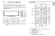 飞利浦39PFL3008S/98液晶彩电使用说明书