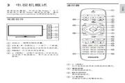 飞利浦32PFL3008S/98液晶彩电使用说明书